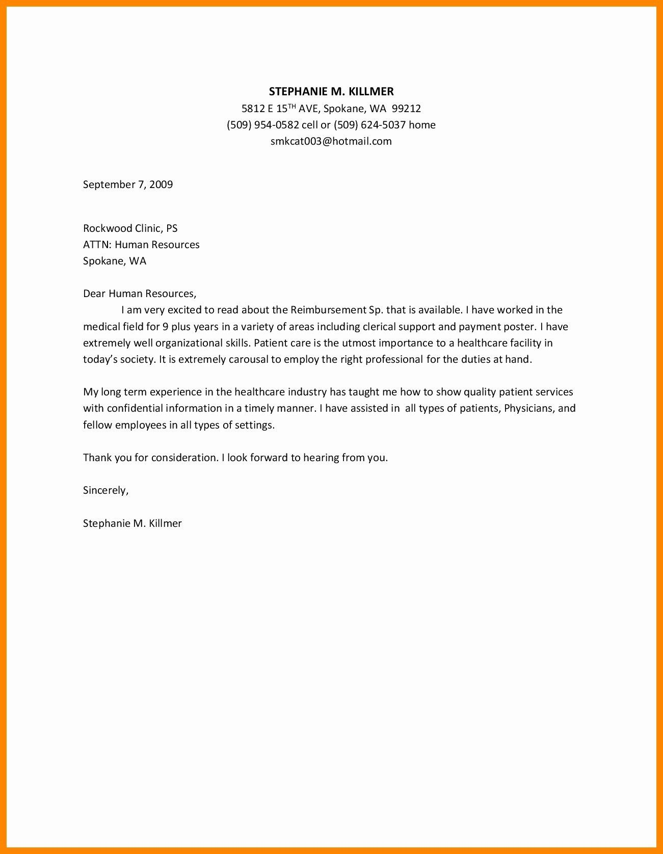 Fill In Resume Fill In Resume Luxury New Cover Letter Fill
