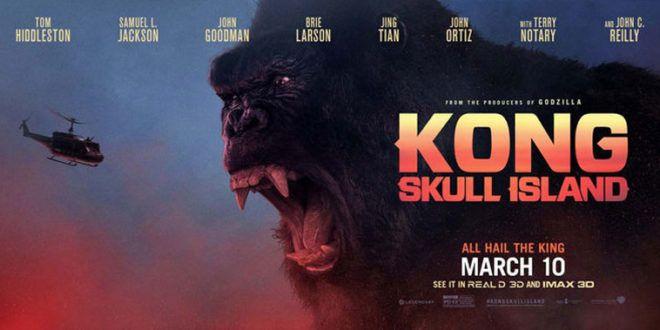 King kong skull island movie in hindi