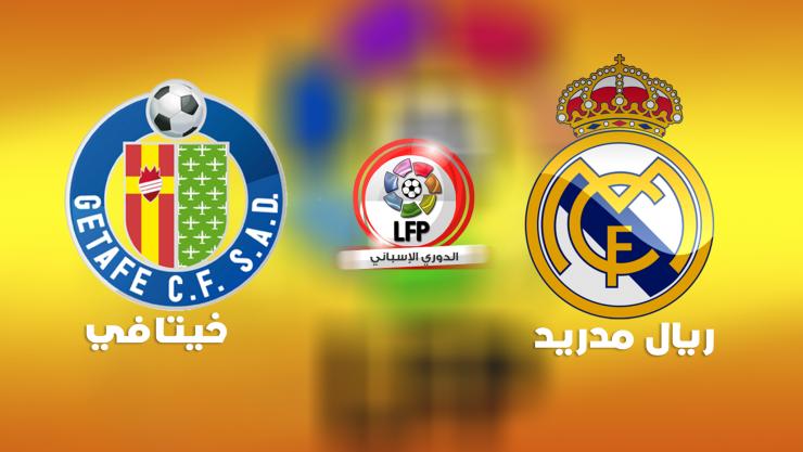 مشاهدة مباراة ريال مدريد وخيتافي بث مباشر بتاريخ 04 01 2020 In 2020 Sport Team Logos Juventus Logo Team Logo