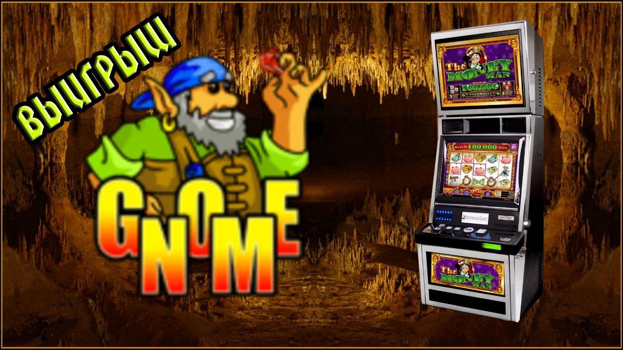 Как выиграть в игровые автоматы видео техасский холдэм казино