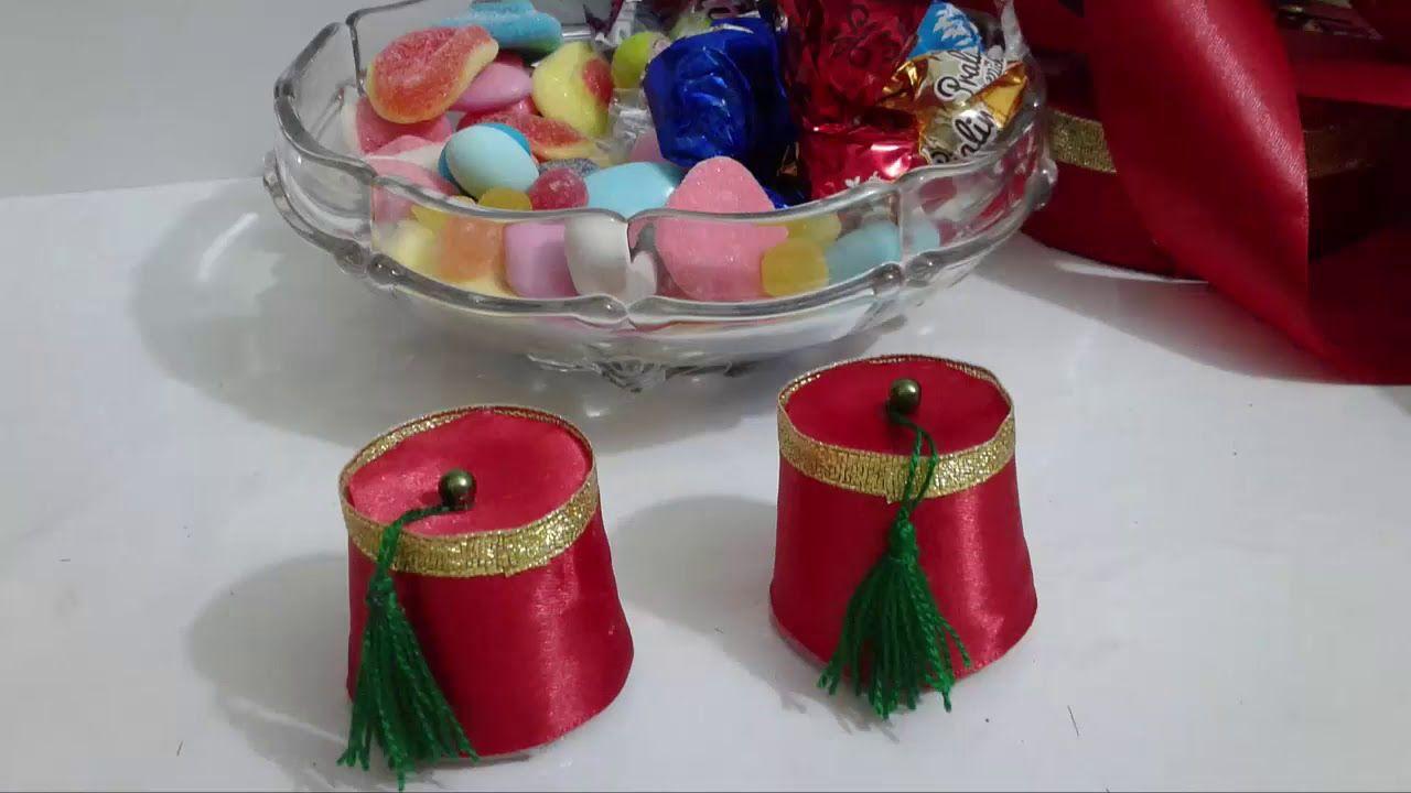 تجهيزات حفل الختان قبعة لوضع الحلويات وتقديمها للأطفال Youtube