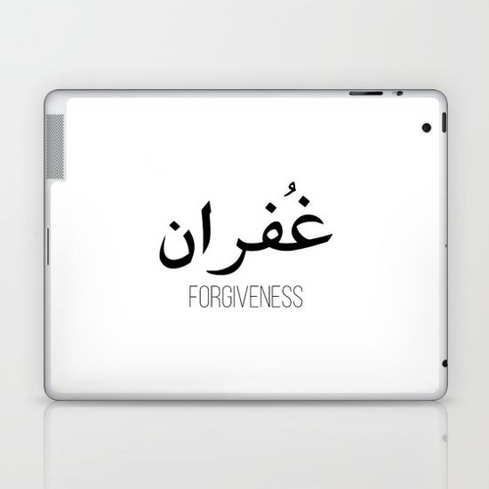 Forgiveness PRINTABLE Art Typography Art Dorm Art Office Decor - printable application