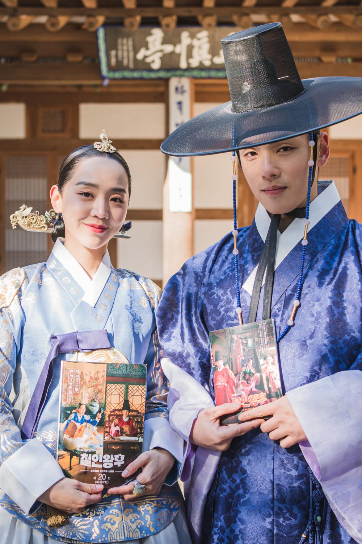 tvN's Mr. Queen Kdrama Review