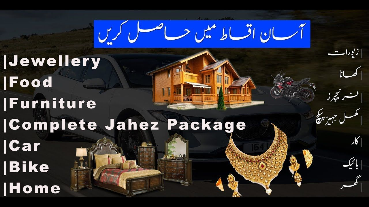 Jewellery Food Furniture Complete Jahez Package Car Bike Ho Youtube Packaging Online Marketing