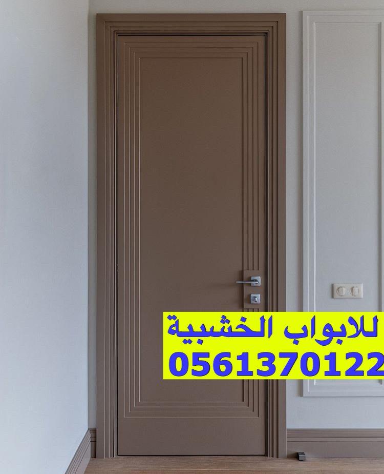 ابواب خشب باب خشب ابواب خشبية Door Design Interior Room Design Bedroom Doors Interior