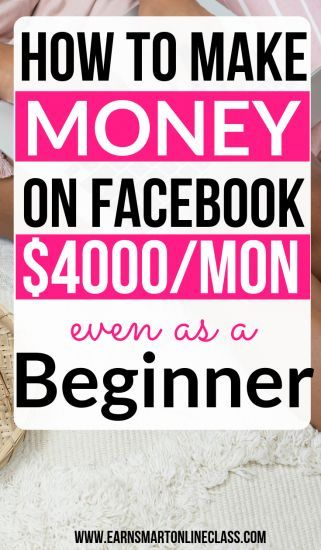 Searching for how to make money on Facebook?Here's a step-by-step guide that details how to make money on Facebook using Clickbank offers. Learn how to do affiliate marketing the right way! #affiliatemarketing #affiliatemarketingtips #affiliatemarketingforbeginners #workfromhome #sidehustleideas #earnmoney #makemoneyonline #money #bloggingformoney #bloggingforbeginners