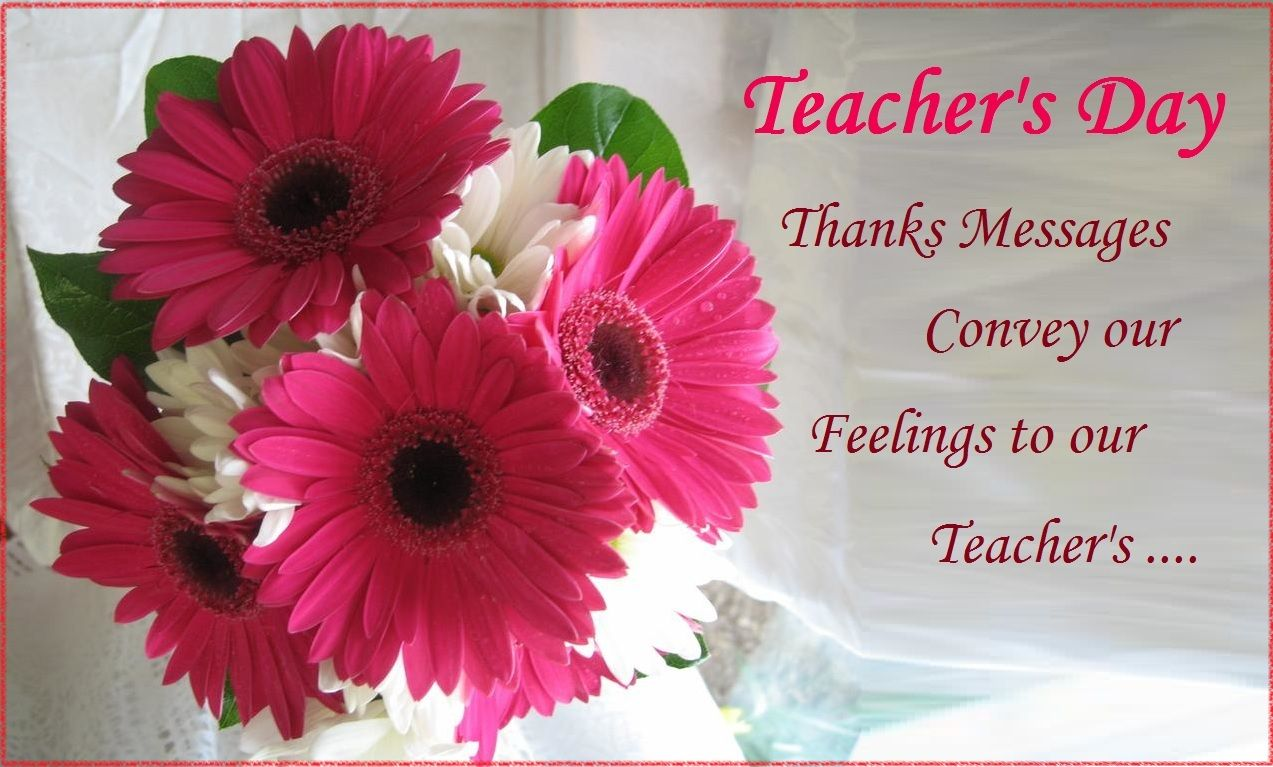 Happy teachers day 5th september best wishes for teachers students happy teachers day 5th september best wishes for teachers students 2015 happy teachers kristyandbryce Choice Image