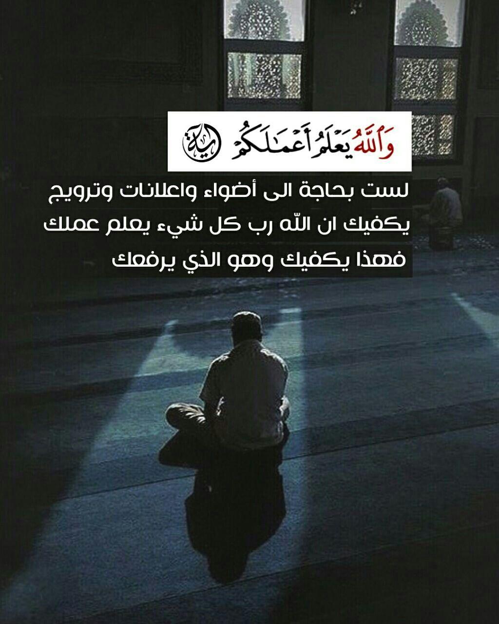 Pin By Zakori On اسلام Quran Quotes Quran Quotes Verses Quran Verses