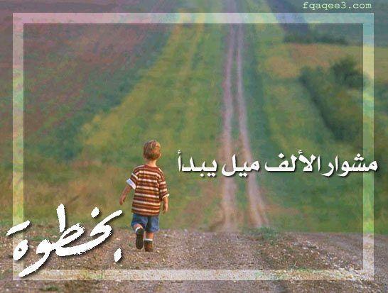 Pin By Dr Najeeb Alrefae On رسائل ايجابية Arabic Words Words Poster