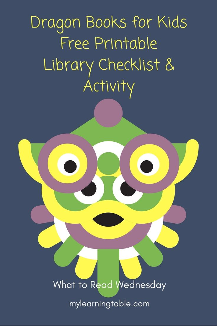 dragon books for kids free printable library checklist u0026 activity