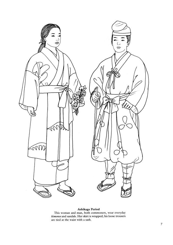 Japanese Fashions 6 Japanese Fashions Kids Printables Coloring