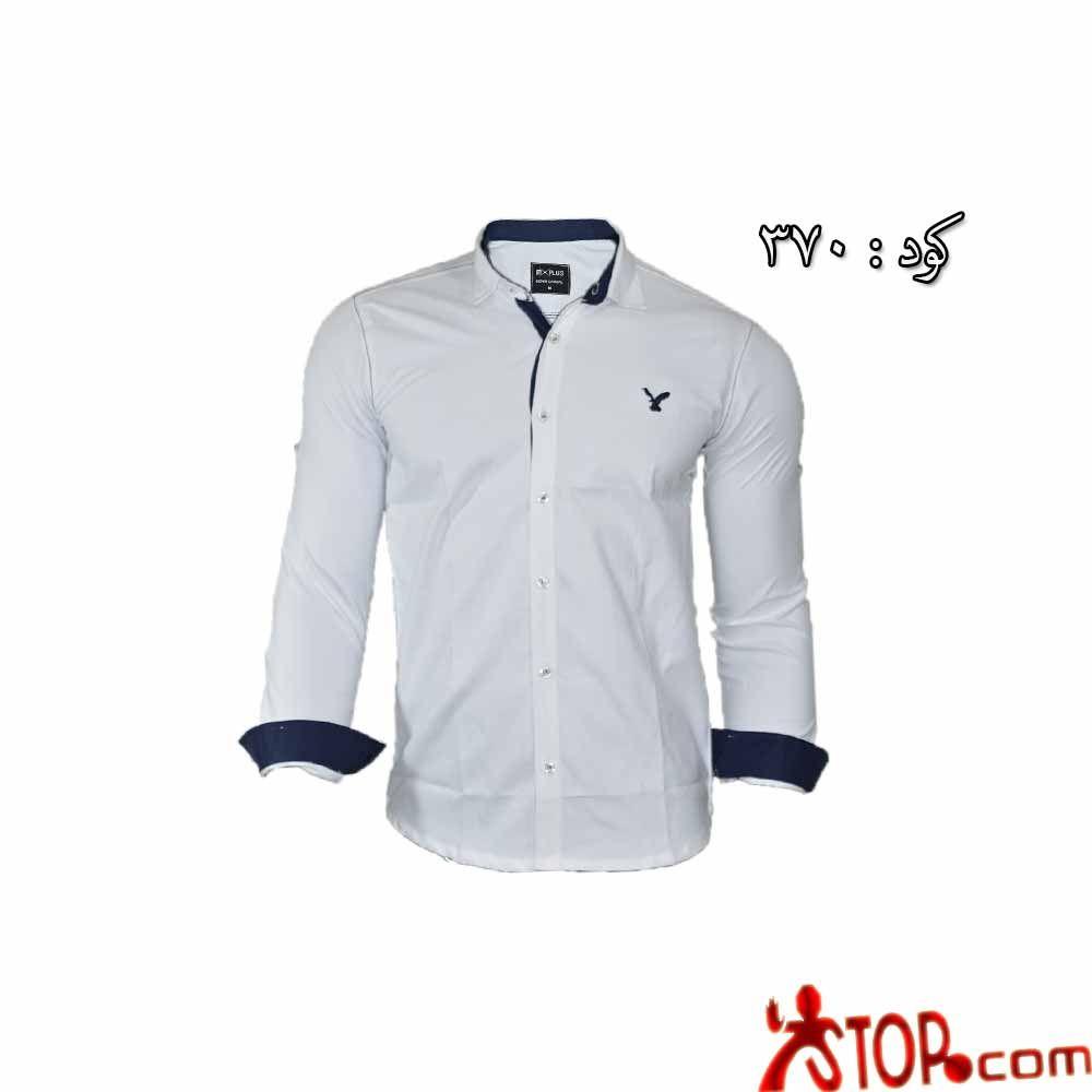قميص رجالى ابيض سادة فى الاسكندرية متجر ستوب للملابس الرجالى Mens Tops Shirt Dress Chef Jackets
