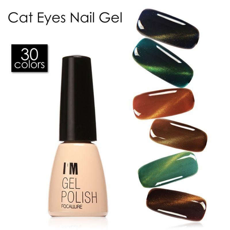 유용한 30 컬러 네일 젤 폴란드어 고양이 눈 UV & LED 자기 드레싱 테이블에 네일 아트 스티커 색 긴 지속 오프 흡수 젤 폴란드어