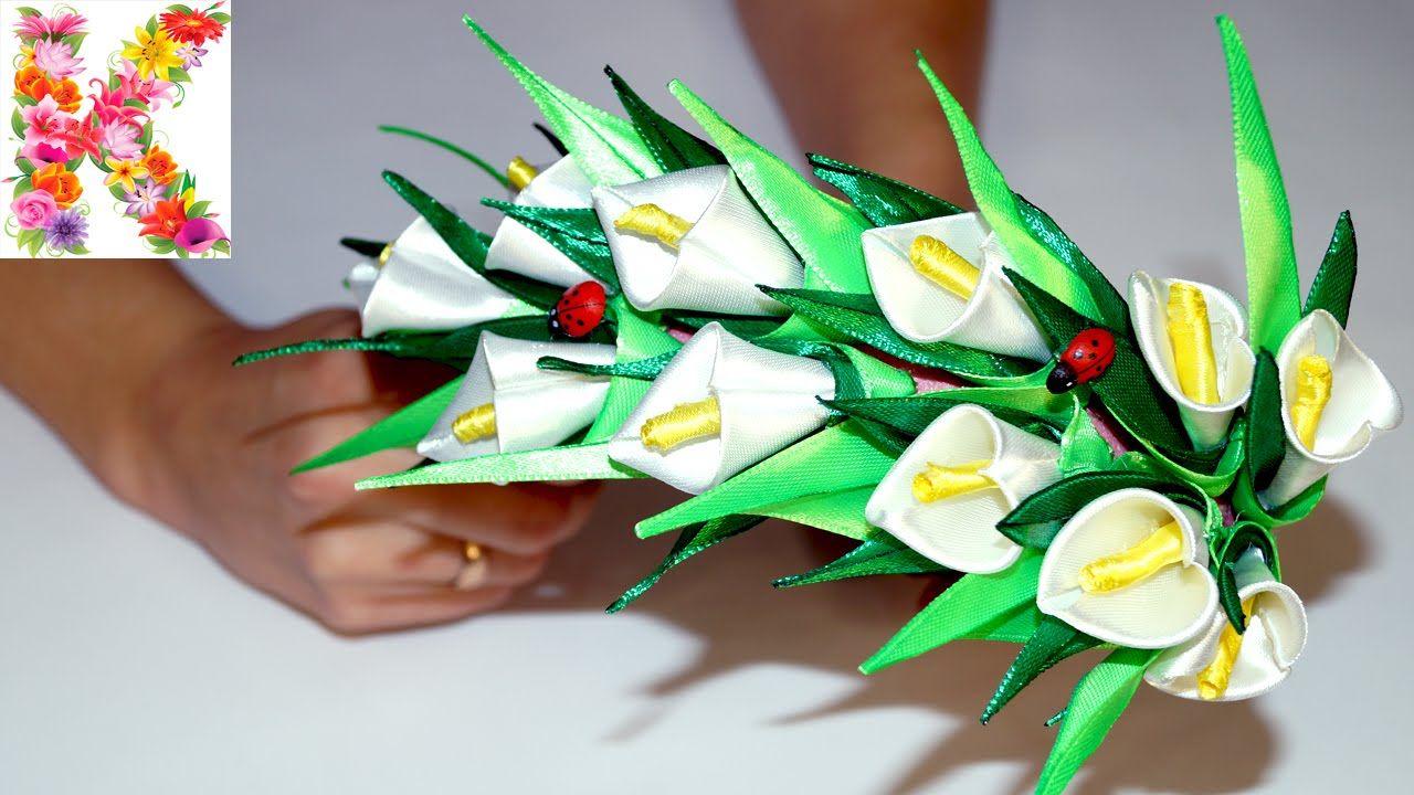 Цветы из канзаши своими руками мастер класс фото 673