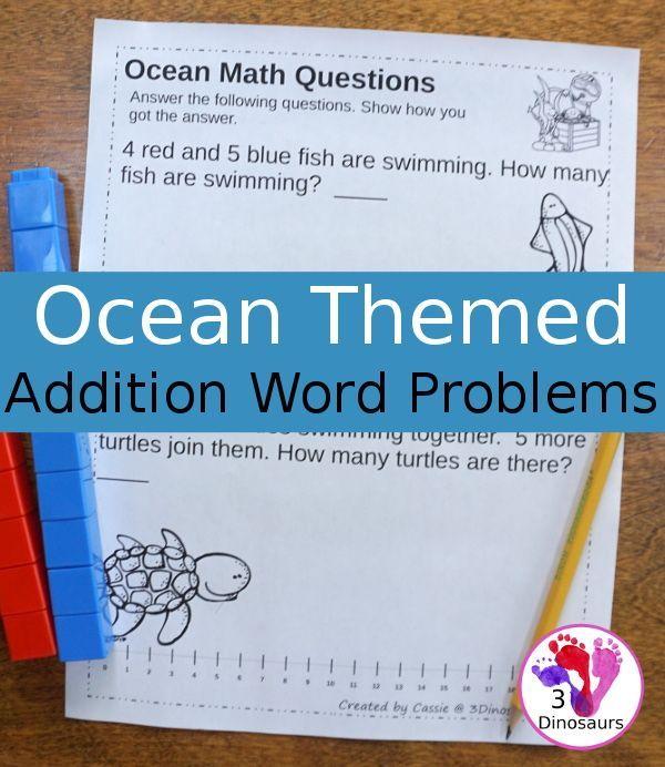 Free No-Prep Ocean Themed Addition Word Printables - 3 pages of ...