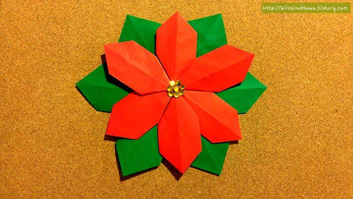 크리스마스 꽃 포인세티아 쉬운 종이접기 방법 크리스마스 카드 종이접기 크리스마스 꽃