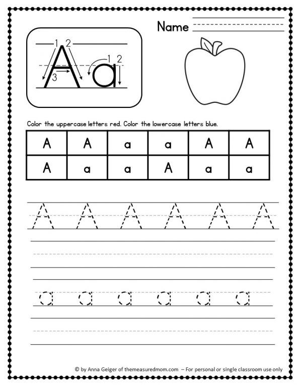 330 handwriting worksheets elementary school decor printables insight group crafts. Black Bedroom Furniture Sets. Home Design Ideas