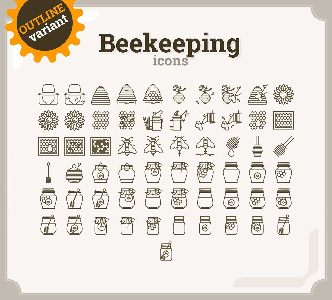 Beekeeping icons set (3 variants) Вебдизайн