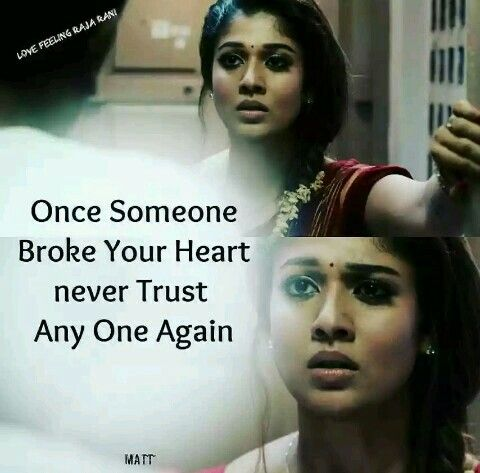 Raja Rani Wallpapers With Quotes Pin By Anju On Tamil Movies Amp Emotional Feeling