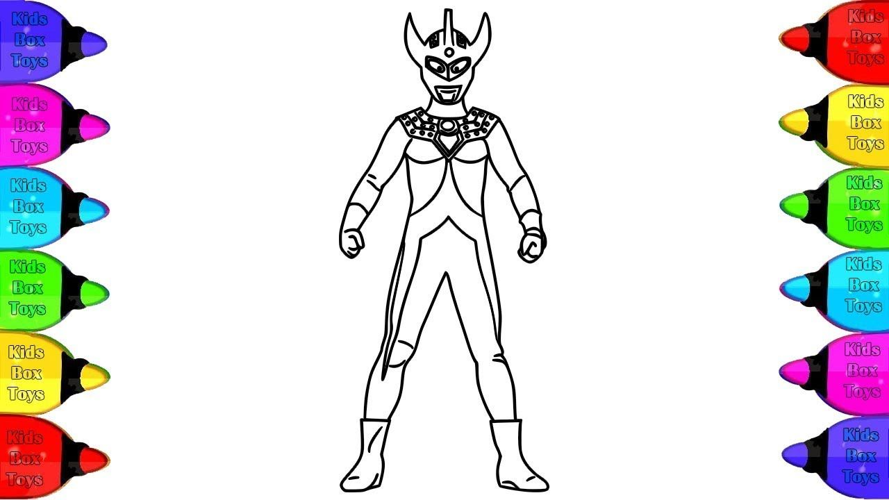 Ultraman Magnificent Ultraman Coral Coloring Pages How To Color