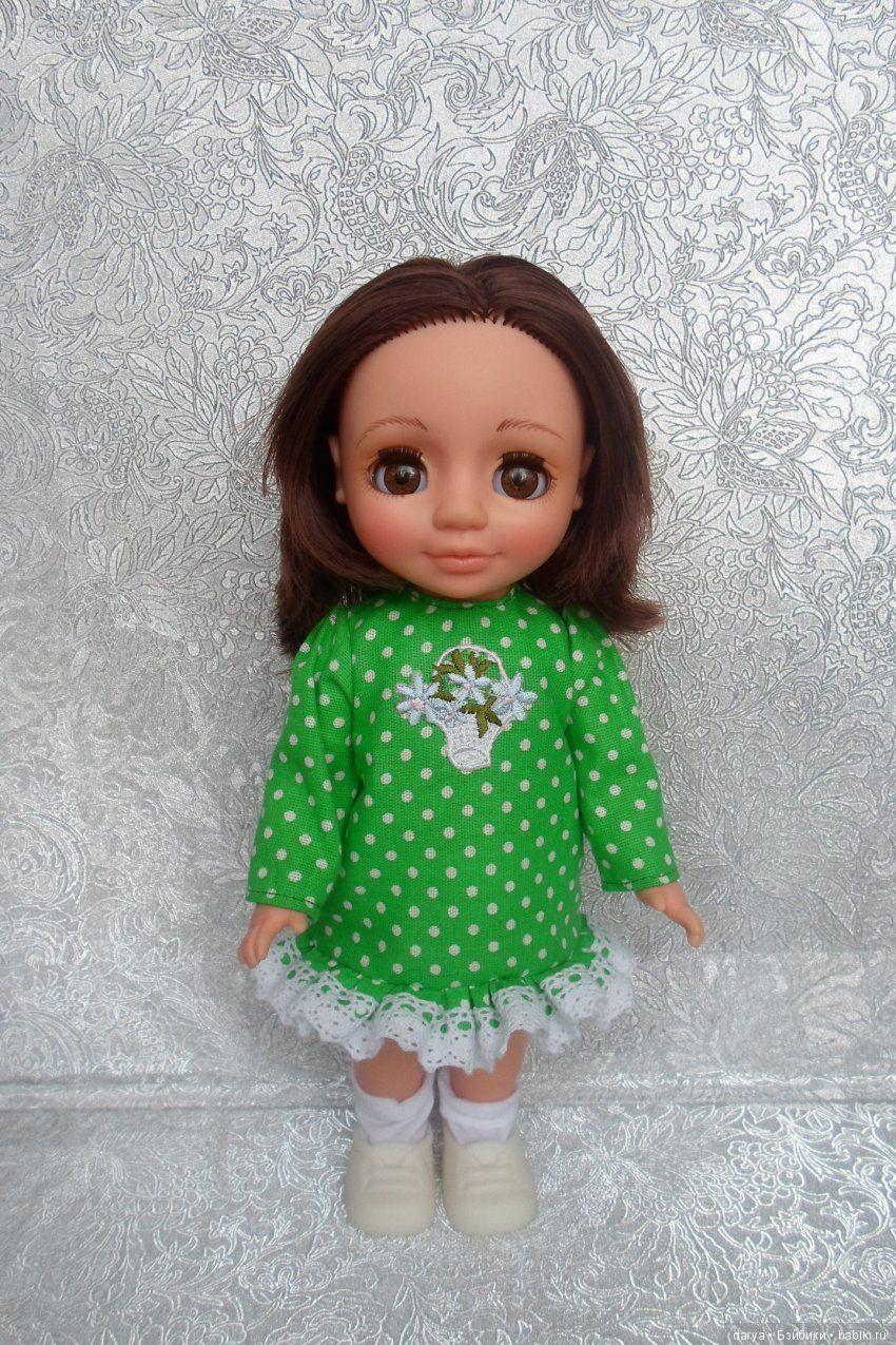 Платья для кукол построение выкройки фото 997