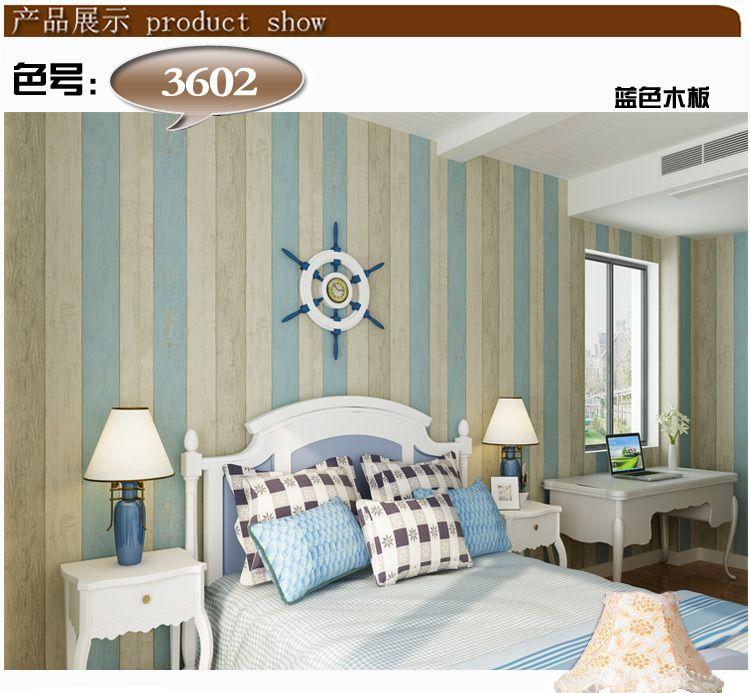 复古蓝色地中海条纹美式木板无纺布壁纸客厅卧室儿童房间背景墙纸 淘宝网 Tv Wall 39rmb Shanghai Kuaidi 5 Home Decor Home