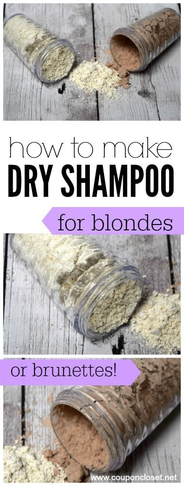 DIY Dry Shampoo - an EASY tutorial to show you how to make dry shampoo for blondes or brunettes! This is much cheaper than buying dry shampoo at the store!