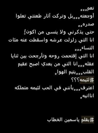 Pin By Shasha On Arabic Math Math Equations Aic