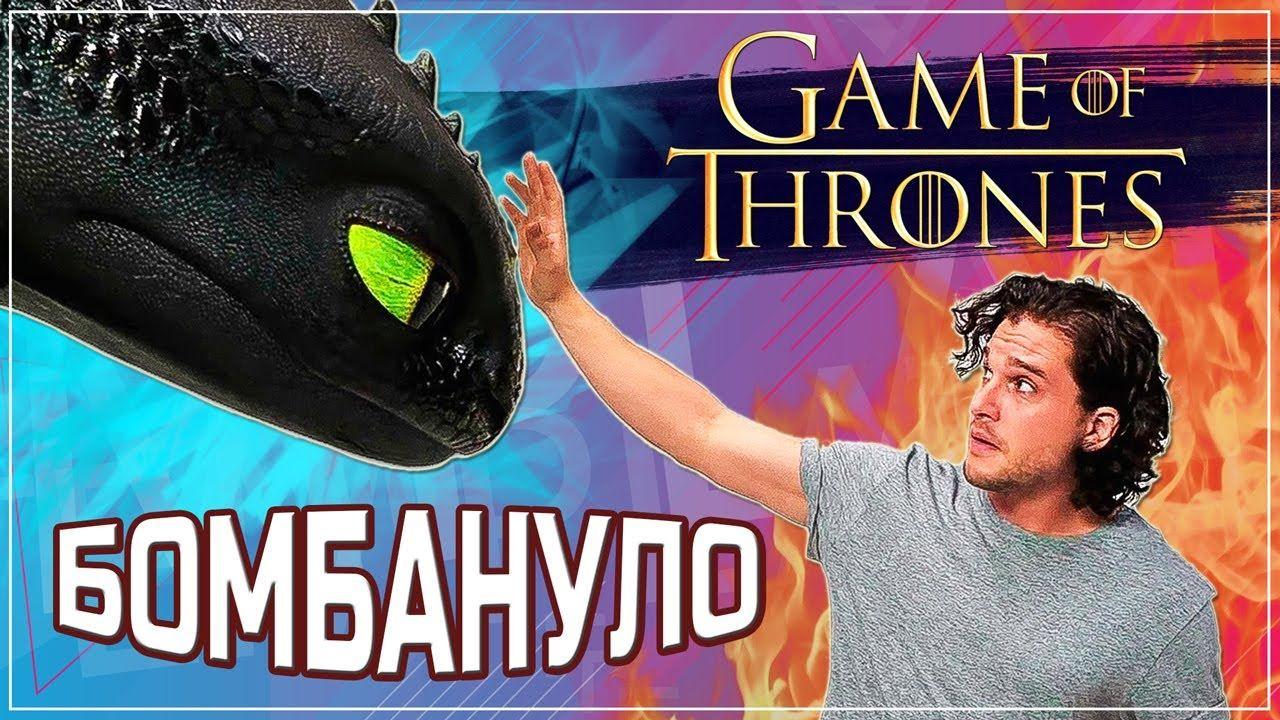 Obzor Igra Prestolov 8 Sezon Razbor 1 Serii Vsratye Scenaristy Game Of Thrones Games Incoming Call Screenshot