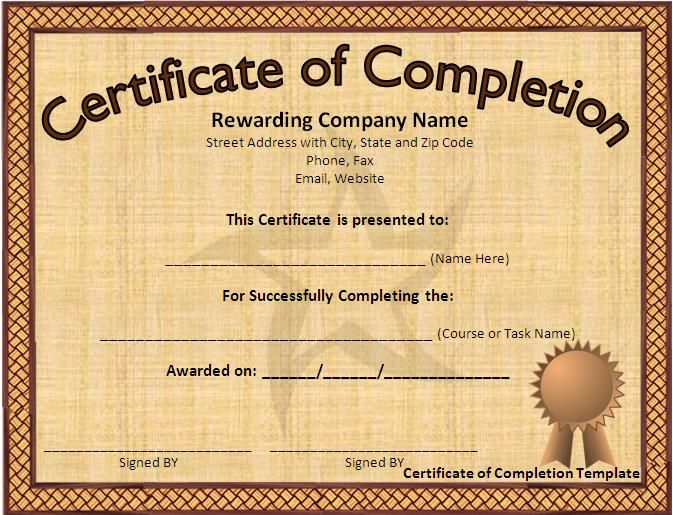 Award certificate template microsoft word download for Certificate of completion template free download
