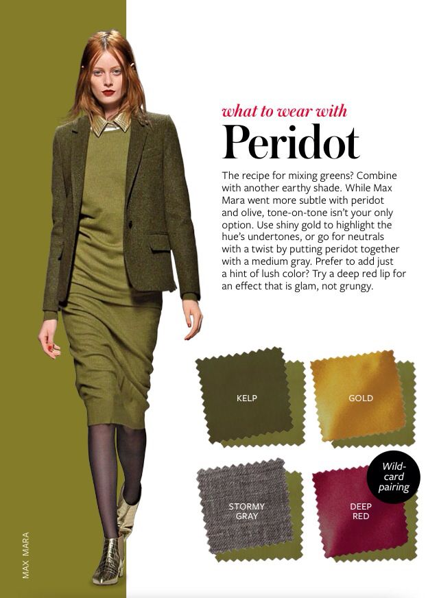 What To Wear With Peridot Style Pinterest How To Wear Color
