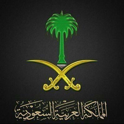 دام عزك ياوطن Bird Prints Graffiti Wallpaper National Day Saudi