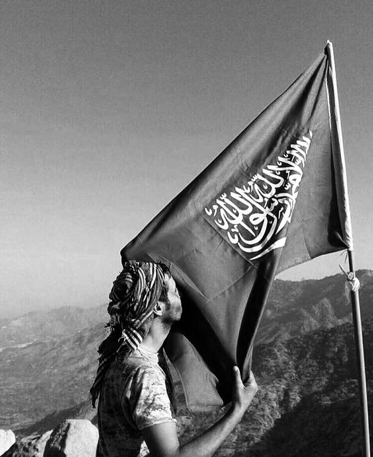 Pin By An On Love Saudi Arabia Culture National Day Saudi Ksa