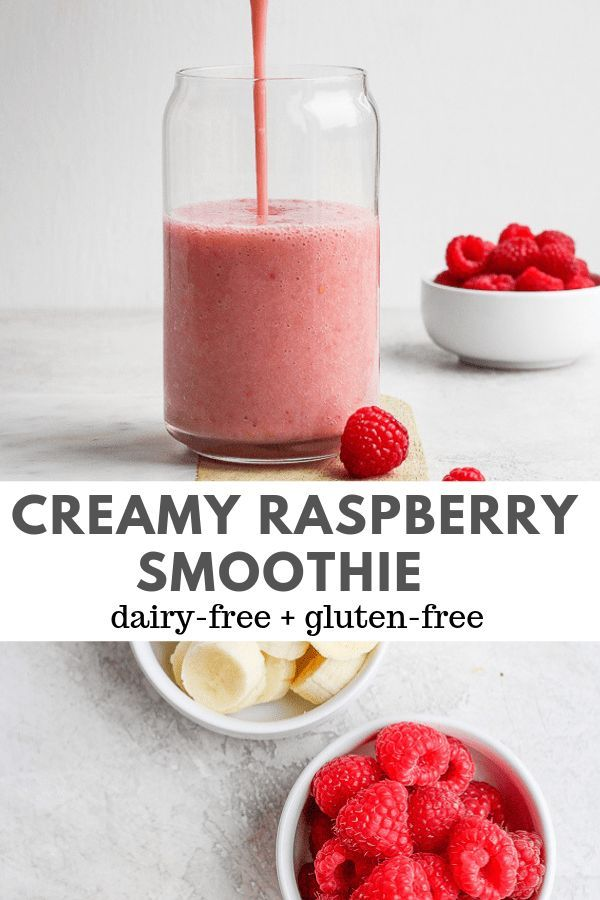 Raspberry Smoothie #dairyfreesmoothie