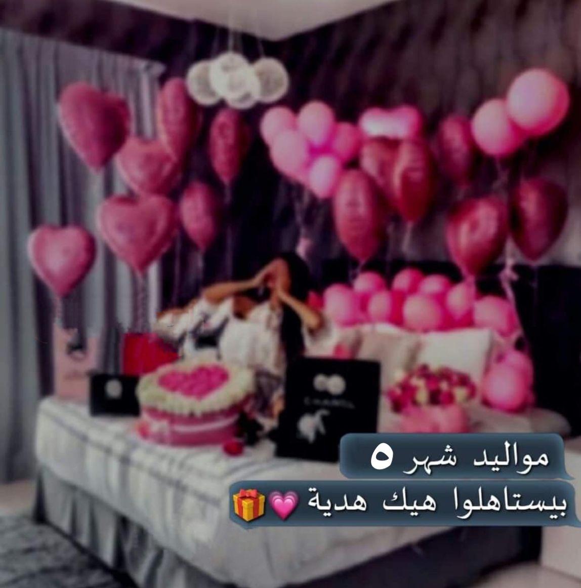 Pin By بنت محمد On مايو ايار Desserts Food Cake
