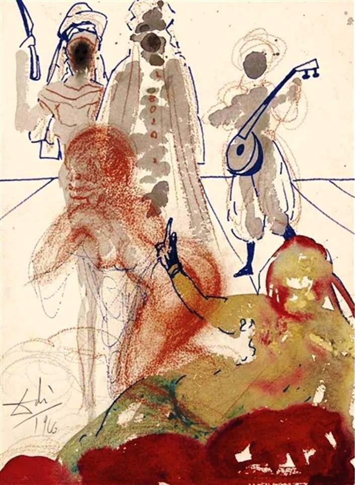 ARTISTIC QUIBBLE |  Salvador Dalí - Danseuse Devant le Sultan,...