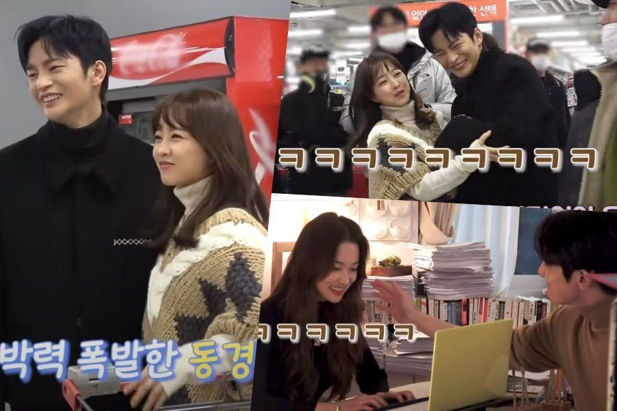 """Watch: Seo In Guk, Park Bo Young, Shin Do Hyun, And Lee Soo Hyuk Are Teasing And Affectionate While Filming """"Doom At Your Service"""""""