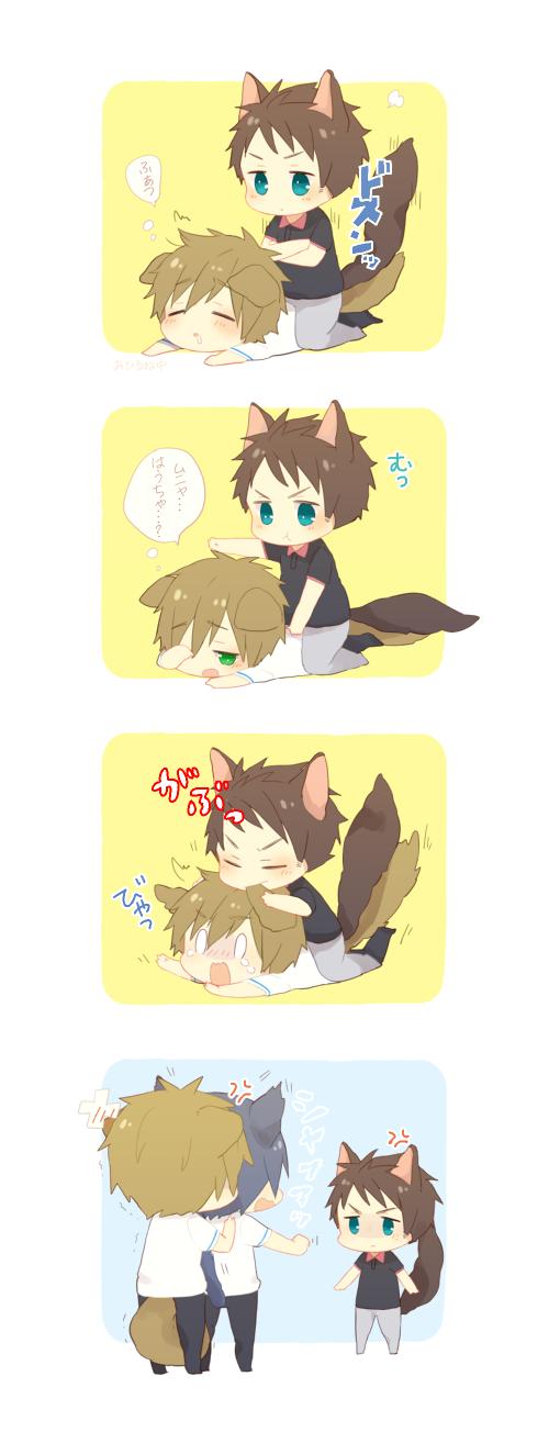 Protecting Makoto ...  Drawn by gimm_tareme ...  Free! - Iwatobi Swim Club, haruka nanase, haru nanase, haru, nanase, free!, iwatobi, makoto tachibana, makoto, tachibana, sousuke, yamazaki, sousuke yamazaki, cat, neko, dog, puppy