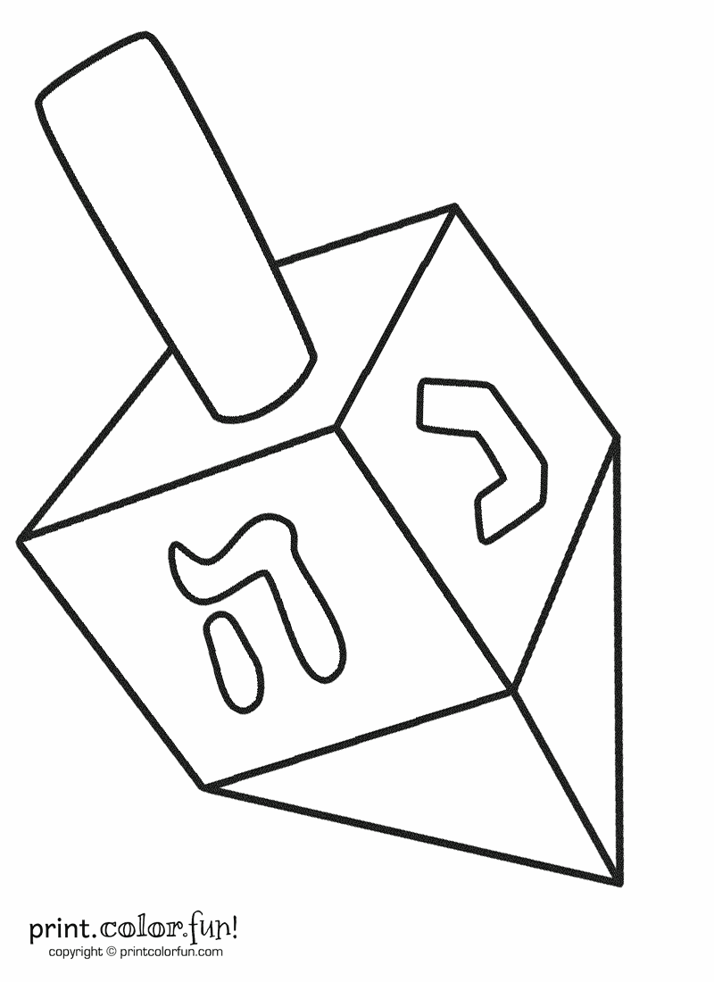 Dreidel Print Color Fun Free printables coloring pages