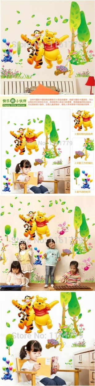 Cute animals home decoration wall sticks for kids rooms princess ...