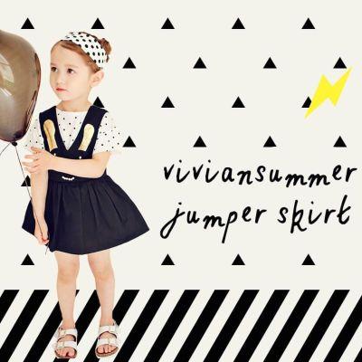 Annika Viviansummer Jumper Skirt - Jujubunnyshop