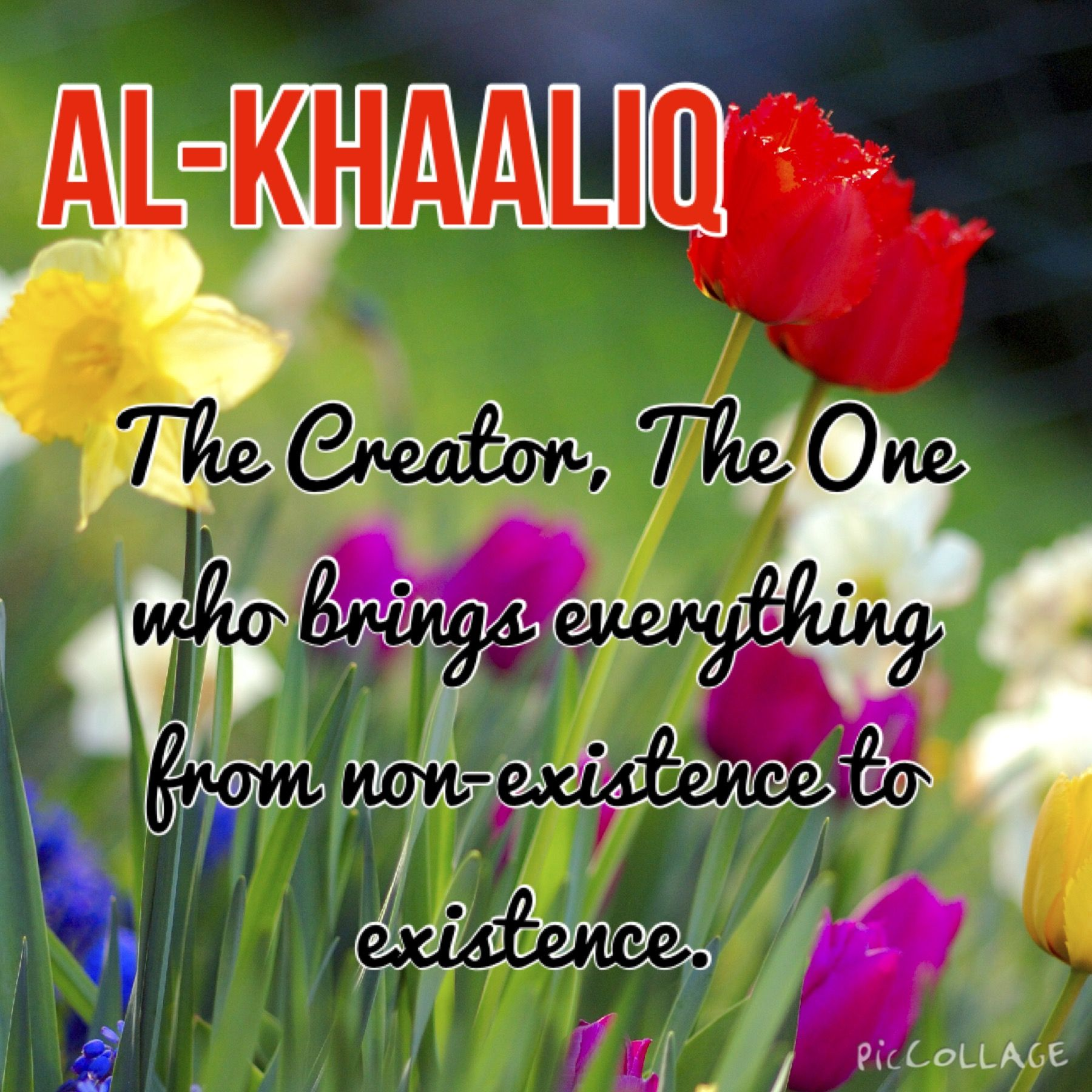 Al Khaliq Names Of Allah