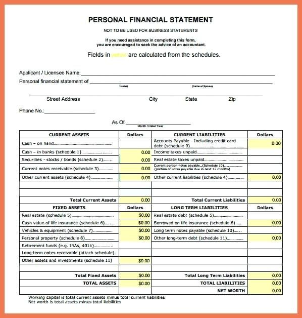 financial statement template personal financial statement template
