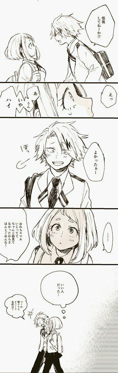 Multishipper en Boku No Hero Academia [FINALIZADO] – 🔌《 ▪KamiOcha▪ 》 🍦 4K