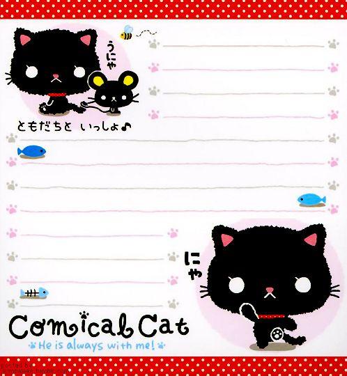 San X: Comical Cat #sanx #cat #cute