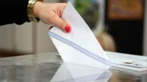 Read article about ΝΔ: Να ψηφίσουν ξανά οι 185 του εκλογικού κέντρου στη Ν.Φιλαδέλφεια ζητάει η εφορευτική επιτροπή on tromero
