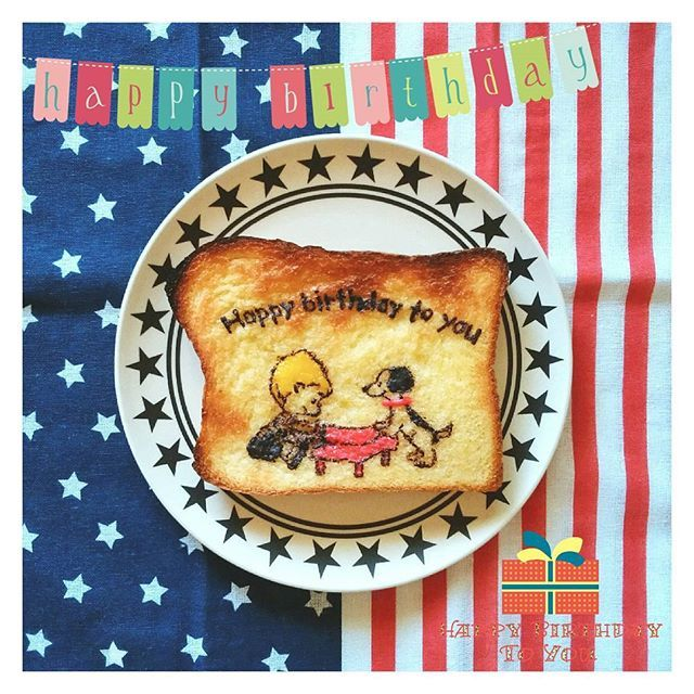 ✍ -Today's✭breakfast- ・Happy Birthday SNOOPY ✰ 今日はおスヌさんの誕生日 おめでとー ✰ #誕生日 #happybirthday #トーストアート #トースト #食パン #チョコペン #チョコペンアート #スヌーピー #snoopy #snoopygram #snoopylover #シュローダー #peanuts #朝ごはん #おうちごはん #クッキングラム #朝時間 #todays #lin_stagrammer #delistagrammer