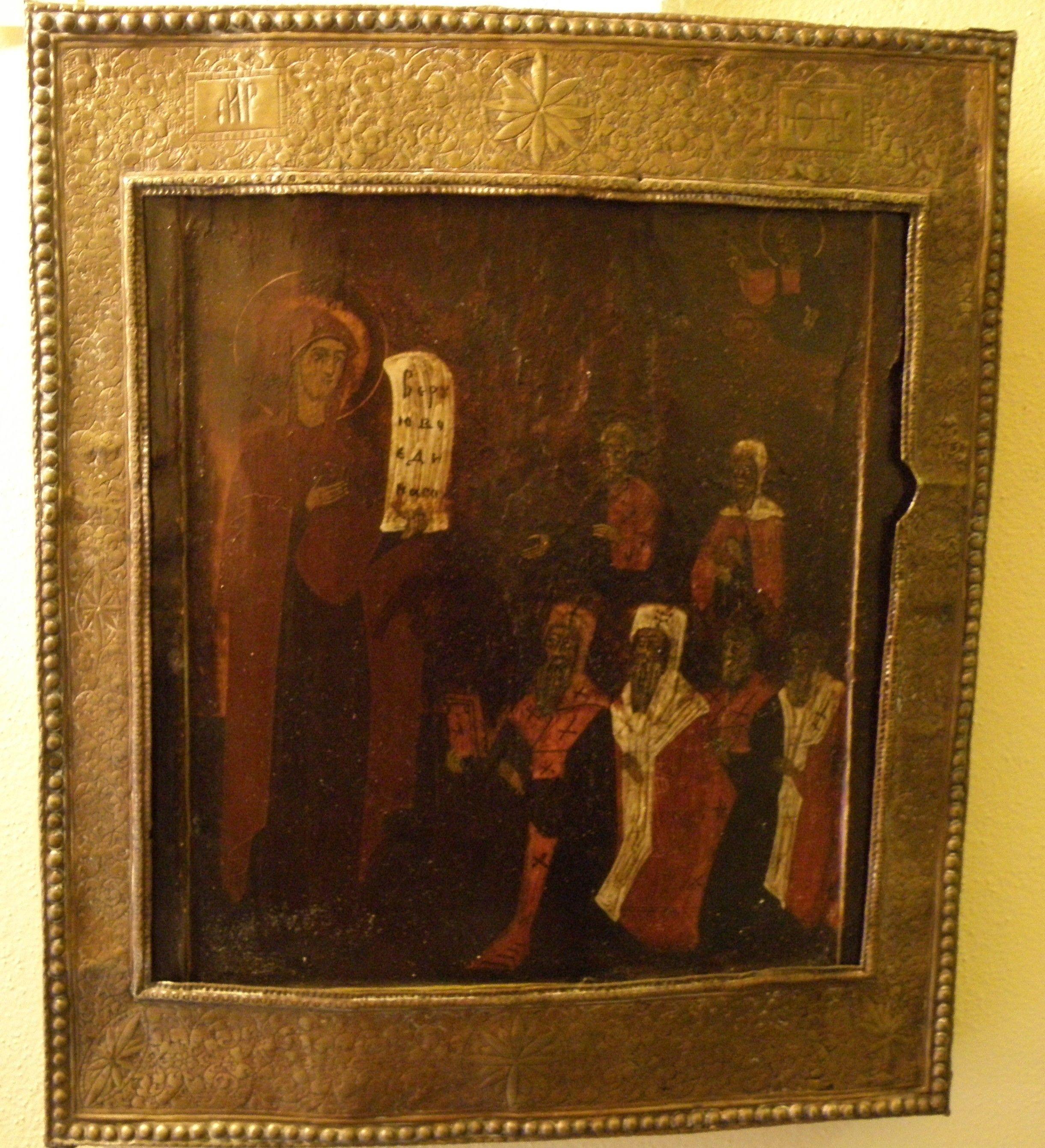 Bogolubskaya, Mother of God, 1821