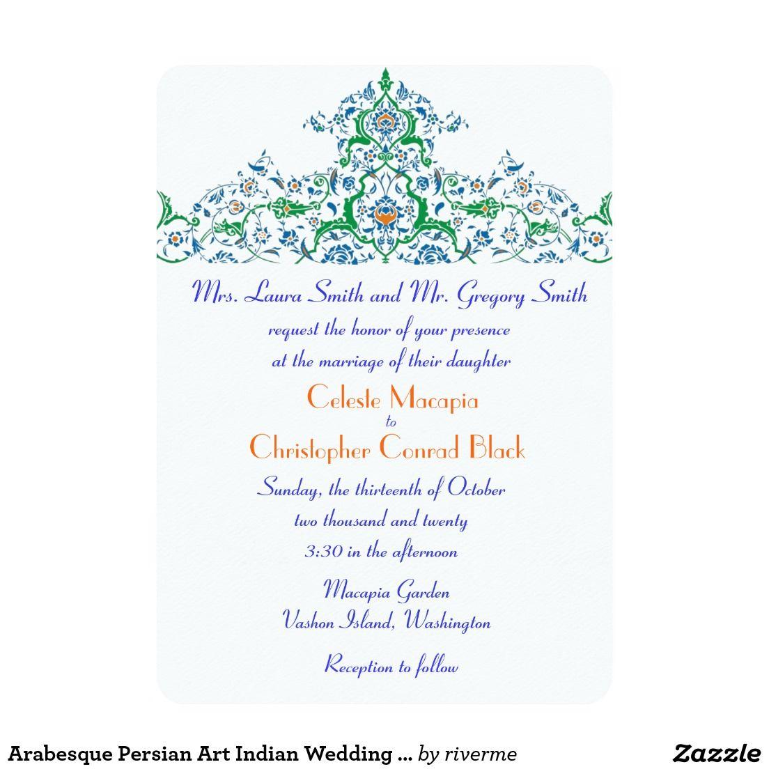 Arabesque persian art indian wedding invite other wedding stuff arabesque persian art indian wedding invite filmwisefo