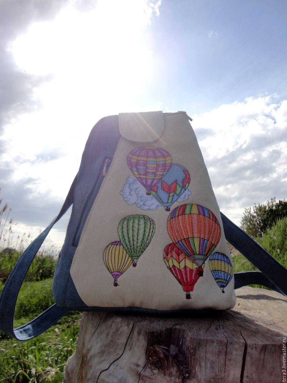 633c1748dc4c Купить Рюкзак Мой воздушный шар - синий, однотонный, рюкзак, рюкзачок, рюкзак  женский